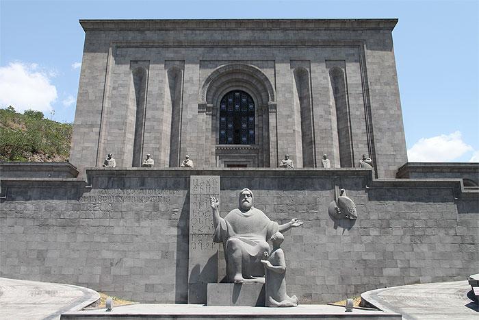 Музей-институт Матенадаран
